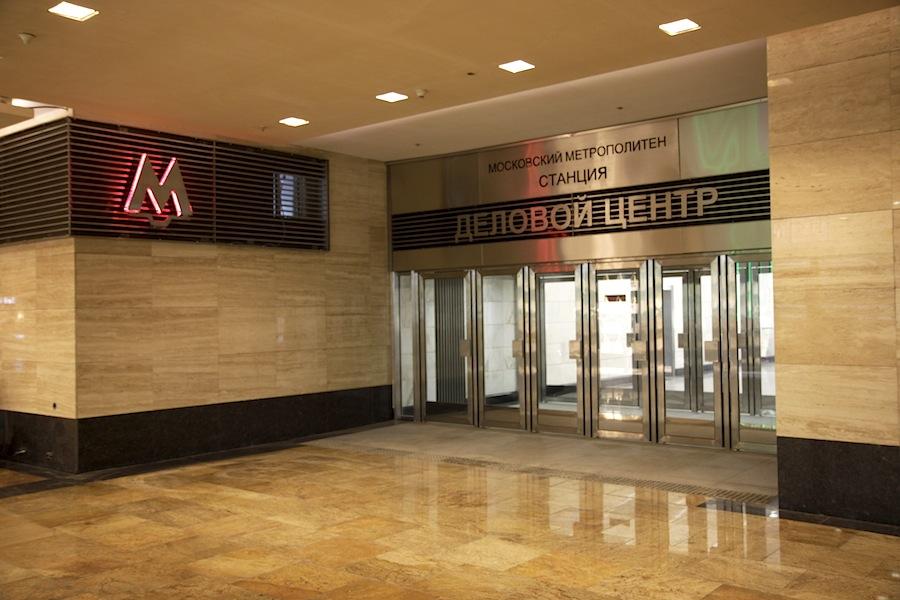Line 8. Station 'Delovoy centr'. West entrance. © Photo Yu.Gridchin, 2014