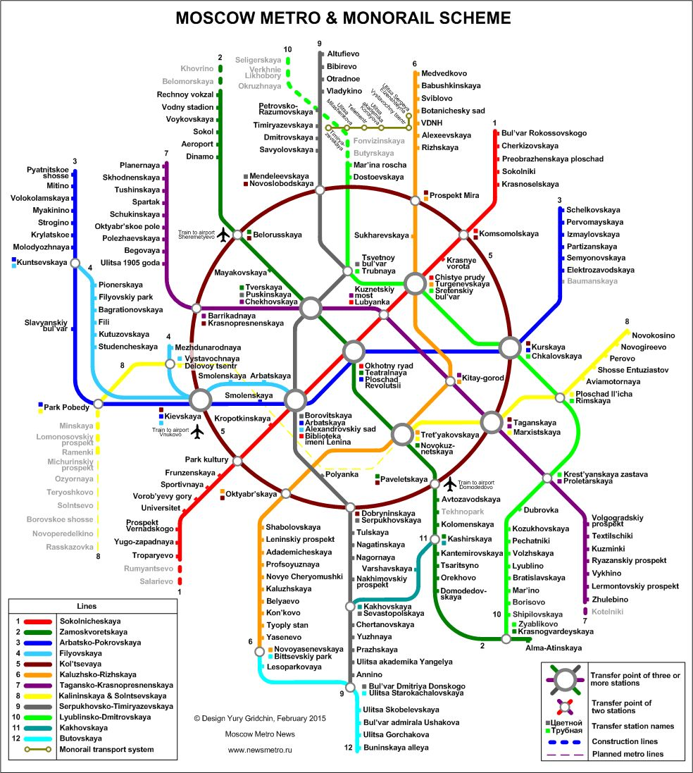 Plan Metro Moscow | Subway Application